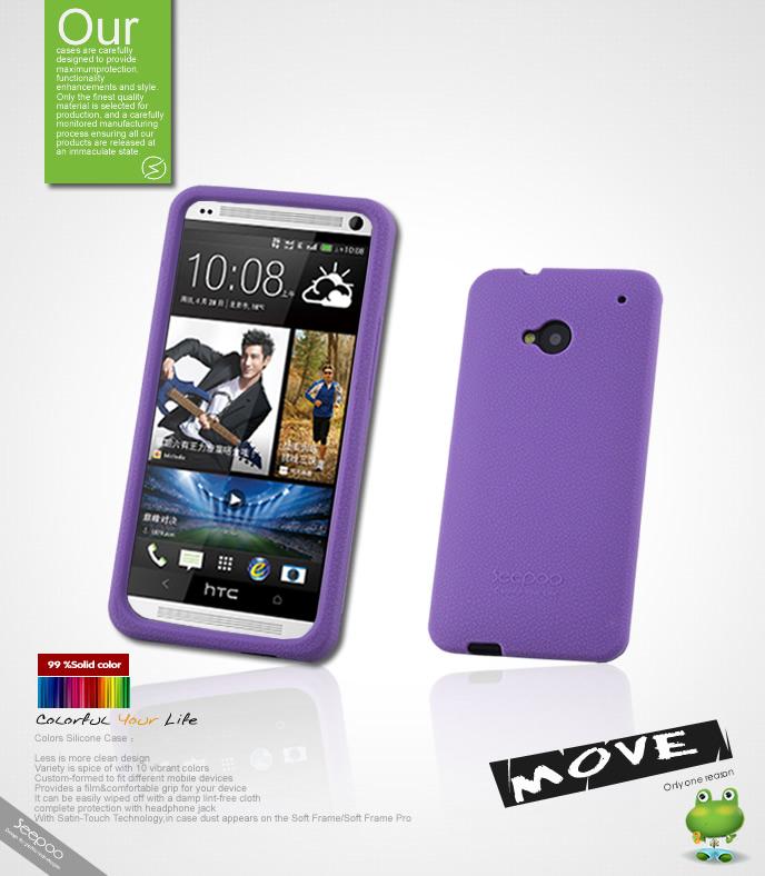 เคสแข็ง HTC One รุ่น HONE - H008 - Omega Case (61)