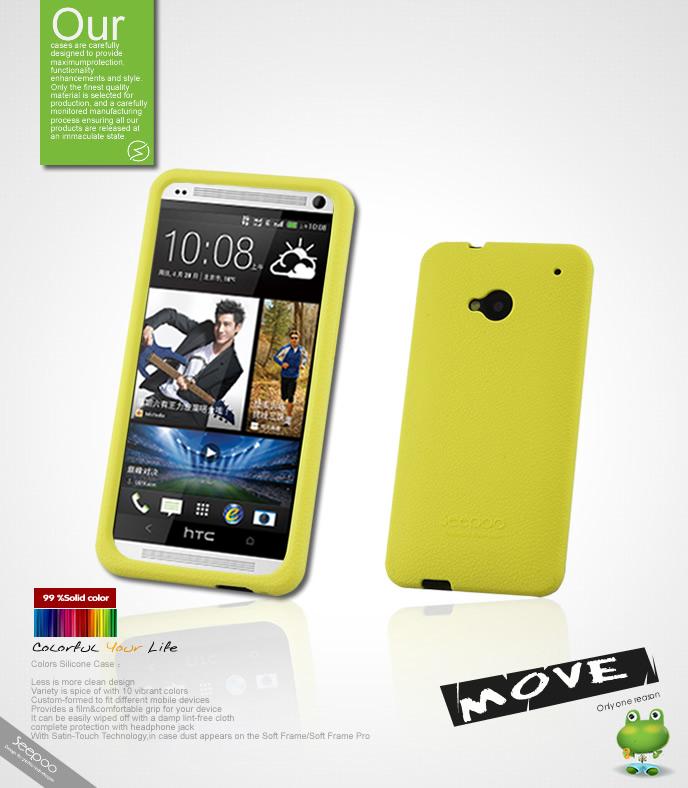 เคสแข็ง HTC One รุ่น HONE - H008 - Omega Case (62)