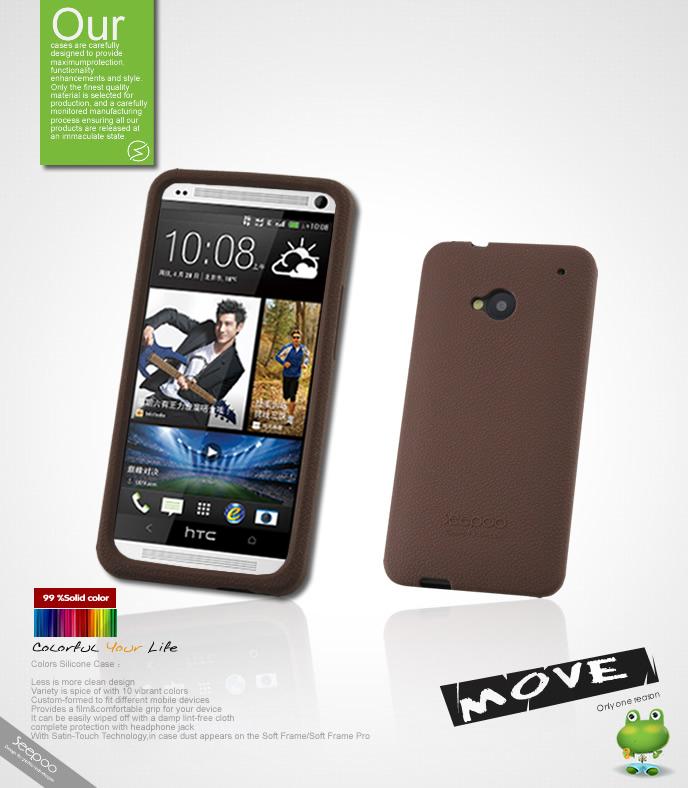 เคสแข็ง HTC One รุ่น HONE - H008 - Omega Case (63)