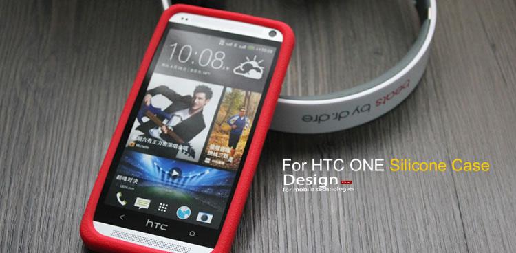 เคสแข็ง HTC One รุ่น HONE - H008 - Omega Case (7)