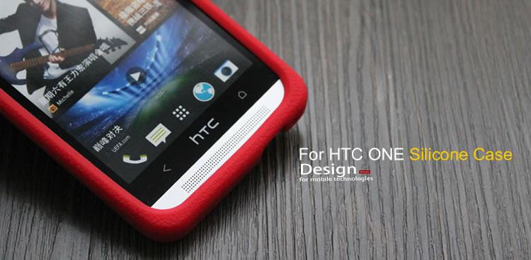 เคสแข็ง HTC One รุ่น HONE - H008 - Omega Case (8)